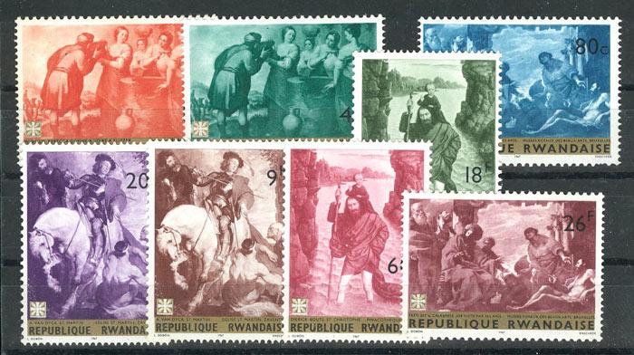 Руанда [imp-7635] 1