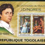 Венгрия [imp-7643] 3