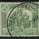 Малайя [imp-7763] 2