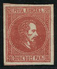 Румыния [imp-7783] 24
