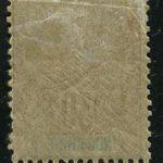 Индокитай [imp-7794] 3