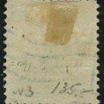 Гуам [imp-7816] 3