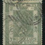 Гонконг [imp-7831] 5