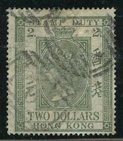 Гонконг [imp-7829] 6