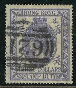 Гонконг [imp-7830] 7
