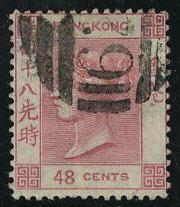 Гонконг [imp-7833] 12