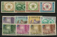 19008_afganistan-12-sht-imp-7884