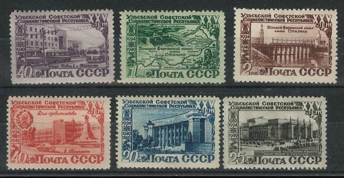 1950. 25 лет Узбекской ССР 1