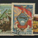 1953. 29 лет со дня смерти В.И. Ленина [3] 3