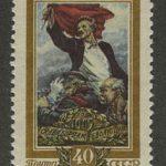 1953. 36-я годовщина Октябрьской революции 2