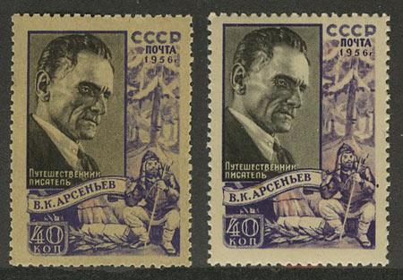 1956. Писатель В.К. Арсеньев [2] 1