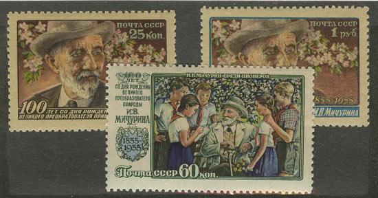 1956. 100 лет со дня рождения И.В. Мичурина [2] 1