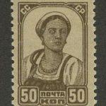 1937 - 1941. Стандартный выпуск [459/2] 2