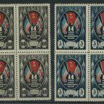 1944. 100 лет со дня рождения И.Е. Репина [3] 3