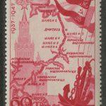 1948. День 1 мая [2] 3