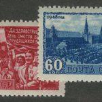 1949. 75 лет Всемирному почтовому союзу [2] 3