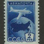 1965. Стандартный выпуск (Квартблок) [3204] 3