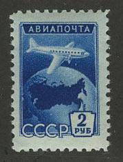 1955. Авиапочта. Стандартный выпуск [1727b] 1