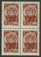 1965. Стандартный выпуск (Квартблок) [3204] 12