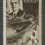 1935. Авиапочта. Спасение челюскинцев [393/2] 2