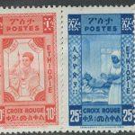 Эфиопия (6 шт) [imp-8234] 2
