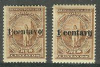 Сальвадор [imp-8249] 10