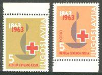 Югославия [imp-8255] 5