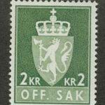 Норвегия [075] 2