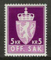 Норвегия [082] 11