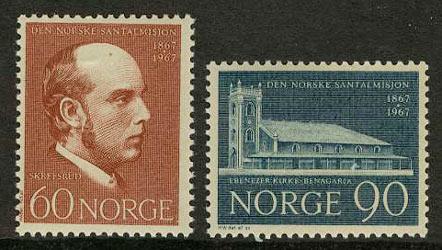 Норвегия [508-509] 1