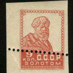 1896. Таиланд (Сиам), King Chulalongkorn, Надпечатка. (•) [imp-11799_gt] 3