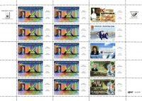 Лист рекламных марок [129-134] 11