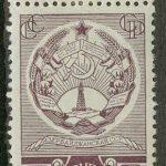 1938. Выборы в Верховные Советы союзных республик. Герб Армянской ССР [2] 3