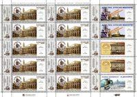 Лист рекламных марок [205-207] 12
