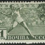 1940. 20-летие со дня смерти К.А. Тимирязева [3] 2