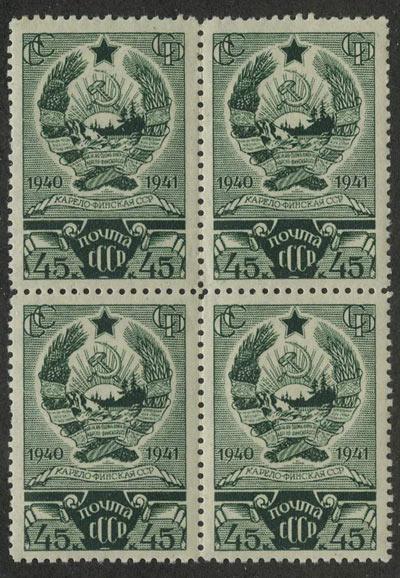 1941. Первая годовщина Карело-Финской ССР (Квартблок) 1