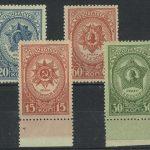 1944. Ордена СССР [812] 3