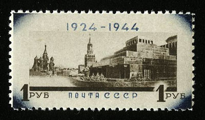 1944. 20 лет со дня смерти В.И. Ленина. Мавзолей 1