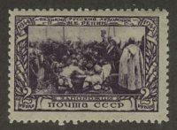 1944. 100 лет со дня рождения И.Е. Репина [850] 11