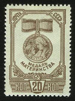 1945. Ордена и медаль материнства [892] 1
