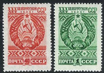 1949. 30 лет Белорусской ССР 1
