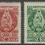 1949. 30 лет Белорусской ССР 2