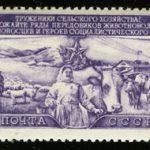 125 лет со дня рождения поэта И.С. Никитина [1349-1350(2)] 2