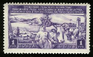 1949. Трехлетний план развития общественного животноводства [1363(2)] 1