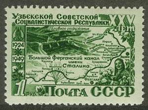 1950. 25 лет Узбекской ССР. Большой Ферганский канал 1
