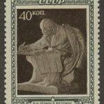 1950. 25 лет Узбекской ССР. Большой Ферганский канал 2