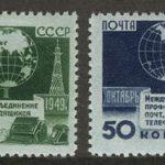 1950. 25 лет Туркменской ССР [1407-1409] 2