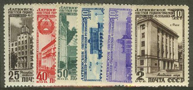 1950. 10 лет Латвийской ССР 1