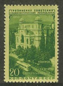 1951. 30 лет Грузинской ССР. Тбилиси. Театр оперы и балета 1
