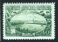 1951. Сельское хозяйство в СССР. Выращивание кормовых культур 10